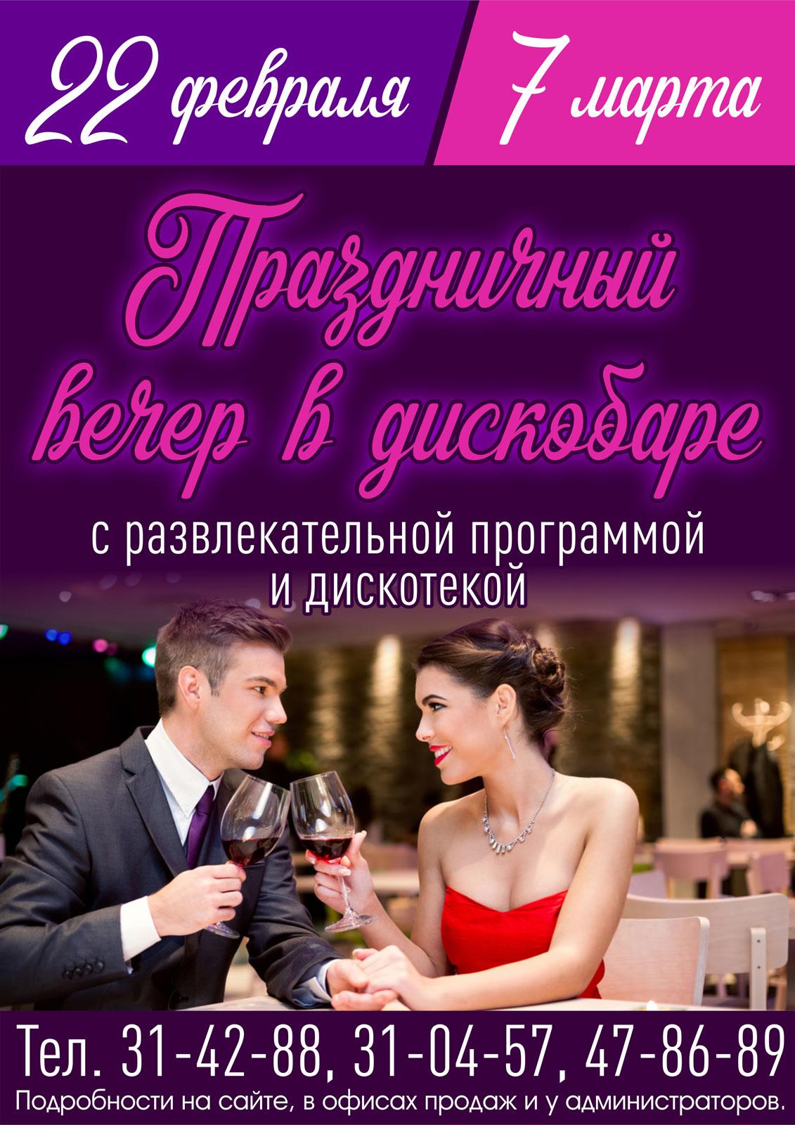 Gala-dinner2020